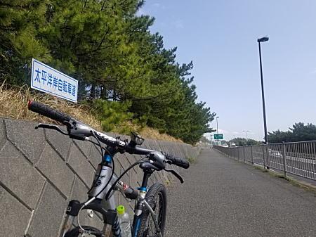 2021.3.29太平洋岸自動車道.jpg