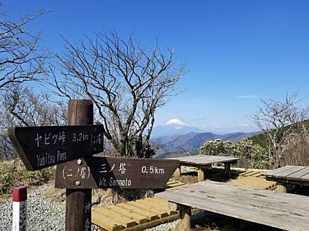 2021.4.12 BOSS丹沢登山 二ノ塔.jpg