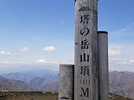 2021.4.12 BOSS丹沢登山 塔の岳.jpg