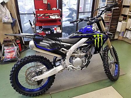 YZ250F Monster Energy Yamaha Racing Edition1.jpg